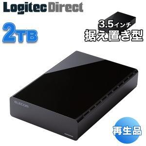 再生品 ELECOM e:RECOデスクトップ 3.5インチ外付けハードディスク(HDD) 2TB ELD-ERT020UBK-YY|logitec