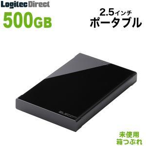 エレコム USB3.0対応e:RECO 2.5インチポータブ...