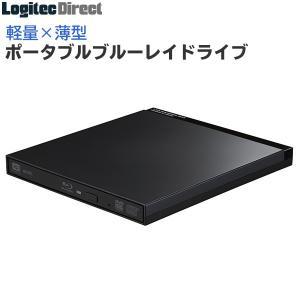 外付けブルーレイドライブ 9.5mm USB ポータブル ロジテック LBDW-001NBK