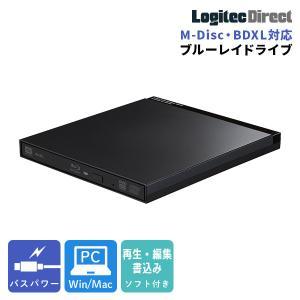 外付けブルーレイドライブ ポータブル 薄型9.5mm USB3.1(Gen1) / USB3.0 再...