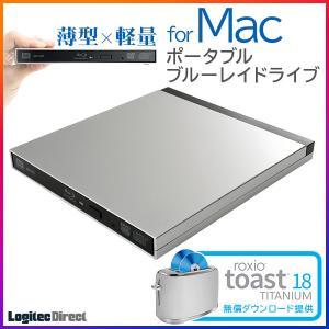 Mac用外付けブルーレイドライブ ポータブル USB3.2 Gen1(USB3.0) Type-C対...