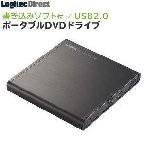 外付けDVDドライブ ポータブル USB スリム ノートパソコンに最適 ロジテック LDR-PMH8...