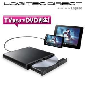 ポータブルDVDプレーヤー Androidスマホ・タブレット用 DVD再生ドライブ ブラック LDRW-PMH8U2PBK