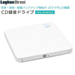 スマホ用ワイヤレスCD録音ドライブ Android対応 iPhone対応 CDレコード 2.4GHz...