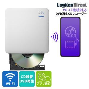 スマホ用ワイヤレスCD録音 DVD再生ドライブ Android対応 iPhone対応 CDレコード ...
