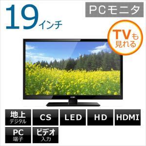 LEDDTV1927J2 COBY PCモニター 地上デジタル CATV(C13〜C63) パススルー対応 LED液晶テレビ 19vインチ19v型