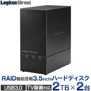 USB3.0対応RAID機能搭載2Bay3.5インチハードディスク(WD Blue) 4TB(2TB×2台) LHD-2BRH40U3