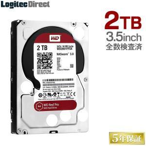 内蔵HDD 2TB WD Red Pro 3.5インチ 内蔵ハードディスク 全数検査済 保証・移行ソ...