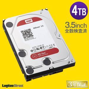 低回転速ながら7200回転のハードディスクに相当する高速転送を実現した「WD Red」を採用 本製品...