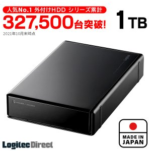 外付けHDD 外付けハードディスク 1TB テレビ録画 USB3.1(Gen1) / USB3.0 日本製 PS4/PS4 Pro対応 LHD-ENA010U3WS|logitec