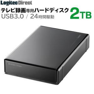 外付けHDD ハードディスク 2TB 外付け 3.5インチ USB3.0 テレビ録画専用モデル 国産 省エネ静音 WD AV搭載 ロジテック製 LHD-ENA020U3W【受注生産品】