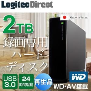 外付けHDD 再生品 ハードディスク 2TB 外付け 3.5...