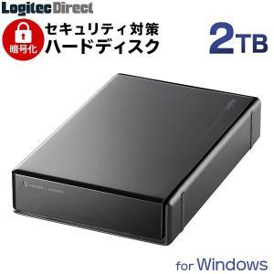 WEB直販限定 WD Blue搭載 USB 3.0/2.0 暗号化外付型ハードディスク 2TB LHD-EN20U3BS
