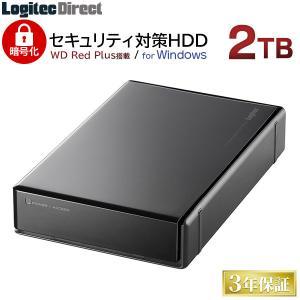 外付けHDD2TB USB3.1(Gen1) / USB3.0 ハードウェア暗号化ハードディスク セキュリティー Windows用 WD Red搭載 LHD-EN20U3BSR logitec