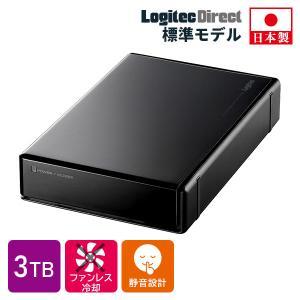 外付けHDD 外付けハードディスク 3TB テレビ録画 USB3.1(Gen1) / USB3.0 WD Blue WD30EZRZ搭載 日本製 ロジテック LHD-ENA030U3WS