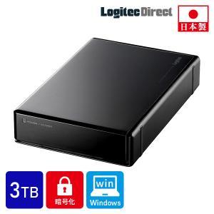 WEB直販限定WD Blue搭載 USB 3.0/2.0 暗号化外付型ハードディスク 3TB LHD-EN30U3BS