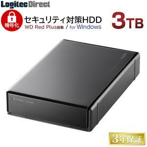 外付けHDD3TB USB3.1(Gen1) / USB3.0 ハードウェア暗号化ハードディスク セキュリティー Windows用 WD Red搭載 LHD-EN30U3BSR|logitec