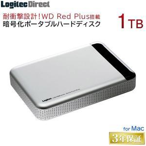 外付けHDD ポータブル 1TB ハードウェア暗号化ハードディスク セキュリティー 耐衝撃 Mac用...