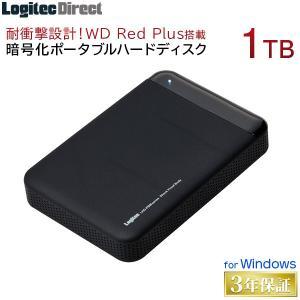 ポータブルHDD 1TB USB3.1(Gen1) / USB3.0 ハードウェア暗号化ハードディス...