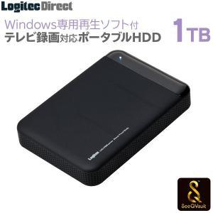 SeeQVault対応 外付けHDD ポータブルハードディスク 1TB テレビ録画 シーキューボルト PC再生ソフト付 2.5インチ USB3.0 LHD-PBM10U3QSW|logitec