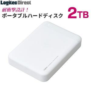 外付けHDD ポータブル 2TB USB3.0 耐衝撃 日本製 ロジテック LHD-PBM20U3WH|logitec