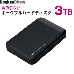 外付けHDD ポータブル 3TB USB3.1(Gen1) / USB3.0 耐衝撃 日本製 ロジテック LHD-PBM30U3BK logitec