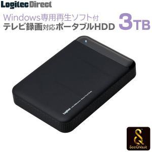 SeeQVault(シーキューボルト)対応 外付けHDD ポータブル ハードディスク 耐衝撃 3TB USB3.0 PCで録画番組が見れるソフト付 国産 ロジテック製 LHD-PBM30U3QSW|logitec