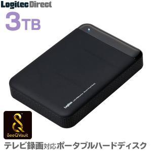 SeeQVault対応 外付けHDD ポータブルハードディスク 3TB テレビ録画 シーキューボルト 2.5インチ USB3.0 LHD-PBM30U3QW|logitec
