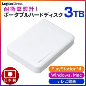 外付けHDD ポータブル 3TB USB3.0 耐衝撃 日本製 ロジテック LHD-PBM30U3WH|logitec