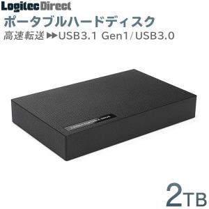 外付けHDD ポータブル テレビ録画 2TB USB3.1(Gen1) / USB3.0 ハードディスク ロジテック LHD-PBR20U3BK|logitec