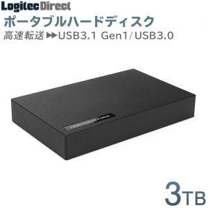 外付けHDD ポータブル テレビ録画 3TB USB3.1(Gen1) / USB3.0 ハードディスク ロジテック LHD-PBR30U3BK logitec