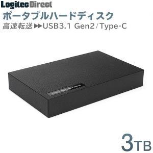 外付けHDD ポータブル 3TB USB3.1 Gen2 Type-C タイプC ハードディスク ロジテック LHD-PBR30UCBK|logitec