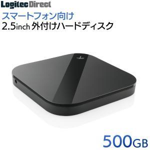 外付けHDD 500GB スマートフォン用 ポータブル USB3.1(Gen1) / USB3.0 2.5インチ ブラック  LHD-PSA005U3BK|logitec