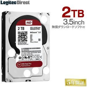 内蔵HDD 2TB WD Red Pro WD2001FFSX 3.5インチ 内蔵ハードディスク ロジテックの保証・ダウンロードソフト付 LHD-WD2001FFSX 受注生産品(納期目安2〜3週間)|logitec