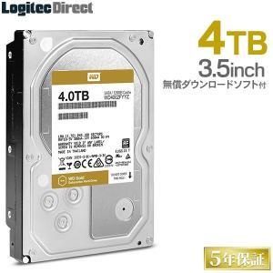 内蔵HDD 4TB WD Gold WD4002FYYZ 3.5インチ 内蔵ハードディスク ロジテックの保証・ダウンロードソフト付 LHD-WD4002FYYZ 受注生産品(納期目安2〜3週間)|logitec