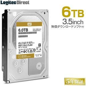 内蔵HDD 6TB WD Gold WD6002FRYZ 3.5インチ 内蔵ハードディスク ロジテックの保証・ダウンロードソフト付 LHD-WD6002FRYZ 受注生産品(納期目安2〜3週間)|logitec