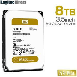 内蔵HDD 8TB WD Gold WD8002FRYZ 3.5インチ 内蔵ハードディスク ロジテックの保証・ダウンロードソフト付 LHD-WD8002FRYZ 受注生産品(納期目安2〜3週間)|logitec