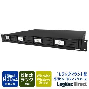 1Uラックマウントケース HDDケース(ハードディスクケース) 4台搭載可能 USB3.1(Gen1) / USB3.0 LHR-1U4BU3 受注生産品(納期目安2〜3週間)|logitec