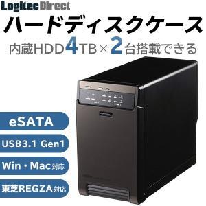2BAY(NonRAID)外付型3.5インチハードディスクケース hddケース LHR-2BNU3