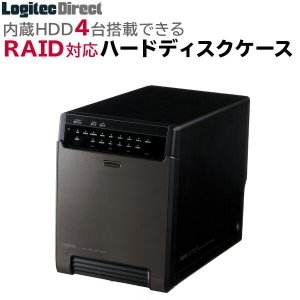 USB3.0、eSATA対応 4BAY外付型RAID機能搭載3.5インチハードディスクケースLHR-4BRHEU3 hddケース|logitec