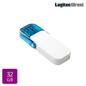 メール便送料無料 USBメモリ 32GB USB3.1 Gen1(USB3.0) ホワイト フラッシ...