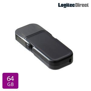 3色から選べる、USB3.1 Gen1(USB3.0)対応のUSBフラッシュメモリー  ■フリップキ...