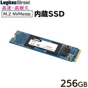 ロジテック 内蔵SSD M.2 NVMe対応 256GB データ移行ソフト付 LMD-MP256 予...