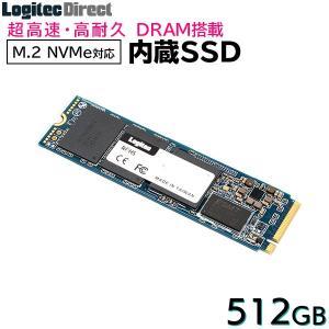 ロジテック DRAM搭載 内蔵SSD M.2 NVMe対応 512GB データ移行ソフト付 LMD-...