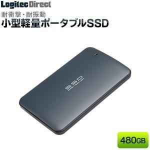 ロジテック 小型 軽量 外付けSSD ポータブル 480GB USB3.2 Gen1 メール便発送 ...