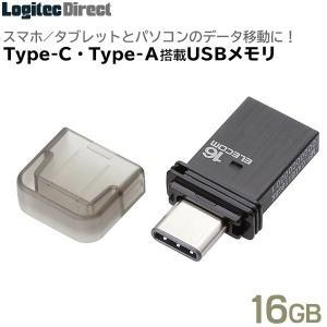 MF-CAU3116GBK USB Type-Cメモリ(16GB)|logitec