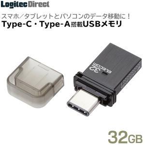 MF-CAU3132GBK USB Type-Cメモリ(32GB)|logitec