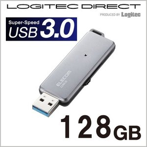 当店全品エントリでP14倍 ELECOM USBメモリー USB3.0対応 スライド式 高速 FDU 128GB グレー MF-FDU3128GGY