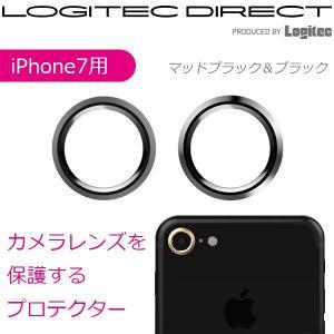 エアリア AREA iPhone7専用 背面カメラレンズ プロテクター icameraリング マッドブラック&ブラック MS-ICPT7-KK