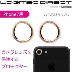 エアリア AREA iPhone7専用 背面カメラレンズ プロテクター icameraリング ローズ&シャンパン MS-ICPT7-RG